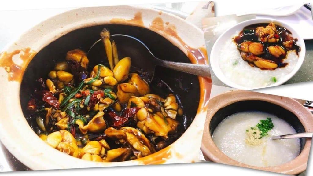 Cháo ếch Singapore – món ngon nên thưởng thức khi du lịch Singapore Malaysia 4N3Đ