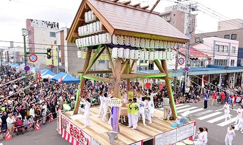 Lễ hội Furrusato Hyappei