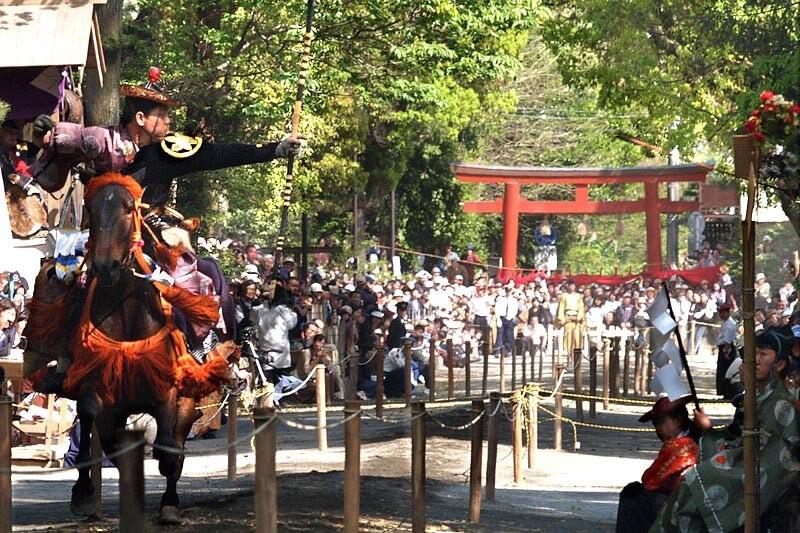 Lễ hội Tsurugaoka Hachimangu Reitasai