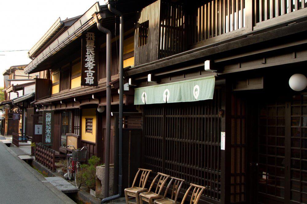 Thành phố Takayama