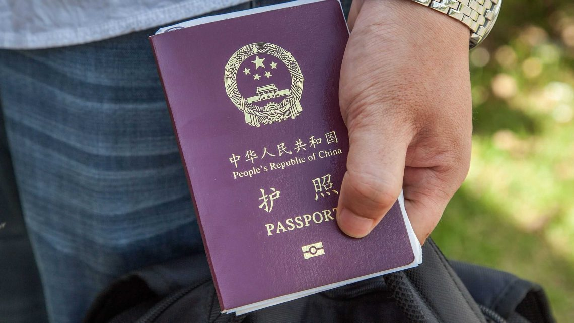 Vietnam e-Visa for Chinese passport holders 2019